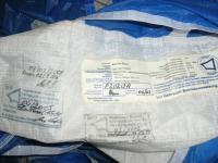 РАСПРОДАЖА: много крыльев и подвесок без пробега по России! Обновление 2 ноября 2012 1792943245_thumb