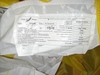 РАСПРОДАЖА: много крыльев и подвесок без пробега по России! Обновление 2 ноября 2012 510380662_thumb