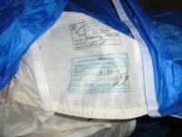 РАСПРОДАЖА: много крыльев и подвесок без пробега по России! Обновление 2 ноября 2012 549183743_thumb