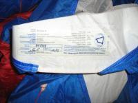 РАСПРОДАЖА: много крыльев и подвесок без пробега по России! Обновление 2 ноября 2012 761257662_thumb