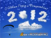 С Новым годом! 346755235_thumb