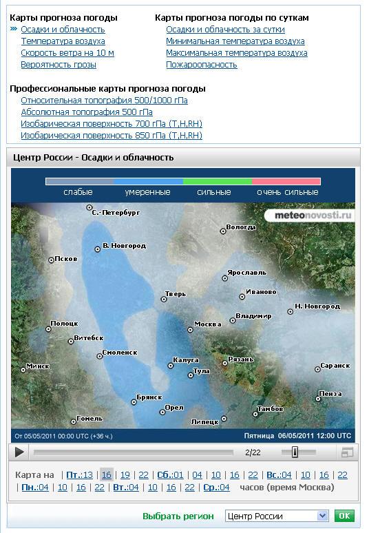 Карта облачности