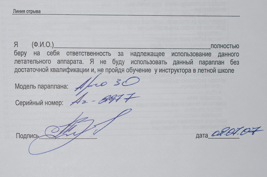 http://paraplan.ru/photos/albums/userpics/12222/IGST1499.JPG