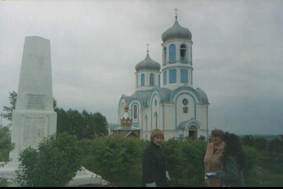 битва у Черепаново (про историю) Object_62_1144242082_02271~0